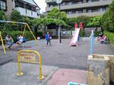 しんせい児童公園