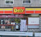 デイリーヤマザキ 東陽町店