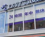 エニタイムフィットネス 東陽町店