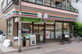 セブン-イレブン 大田区鵜の木2丁目店