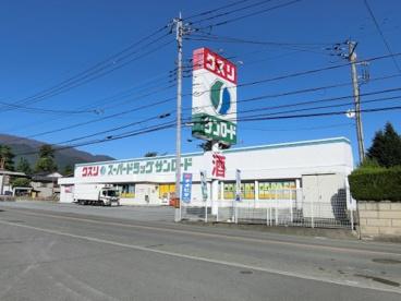 サンロード八田店の画像1