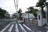 渋谷区立 代々木小学校