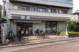 セブン-イレブン 大田区大森中2丁目店