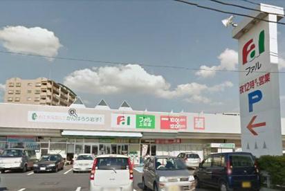 ファル 上田店の画像1