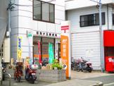 羽曳が丘郵便局