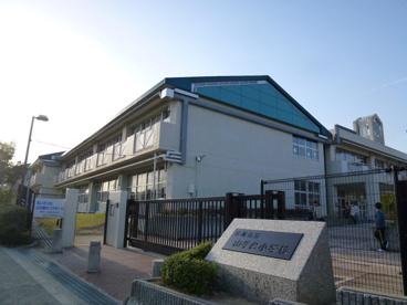 宝塚市立 山手台小学校の画像1