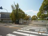 堺市立 宮山台小学校