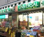 ユニバーサルドラッグ野方店