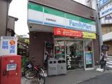 ファミリーマート 広屋蒔田店
