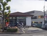 堺田園郵便局