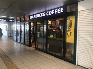 スターバックスコーヒー ゆりかもめ新橋駅店の画像1