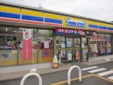ミニストップ 日吉台2丁目店