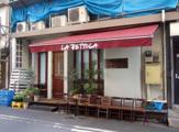 LA BETTOLA da Ochiai(ラ・ベットラ・ダ・オチアイ)