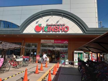 ザ・ダイソー 近商ストア東湊店の画像1