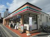 セブンイレブン 広島海田大正町店