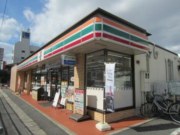 セブンイレブン 広島海田大正町店の画像1