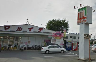 マルイチ 天昌寺店の画像1