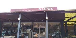 バーゼル 富士森公園店の画像1