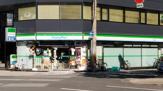 ファミリーマート 野崎町店