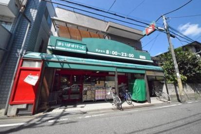 まいばすけっと 川崎小倉店の画像1