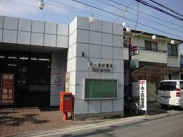 堺土師郵便局の画像1