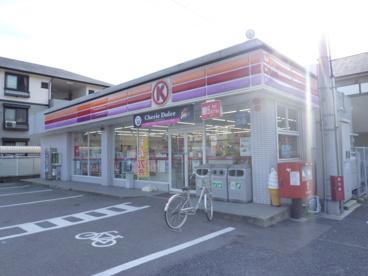 サークルK 土塔町店の画像1