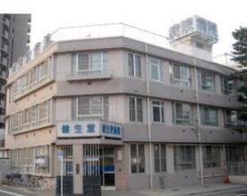 健生堂医院の画像1