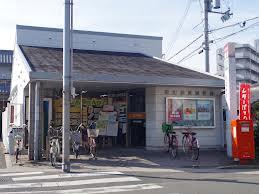 堺深井沢郵便局の画像1