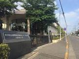 東京都立多摩職業能力開発センター八王子校
