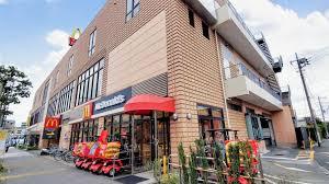 マクドナルド 16号八王子店の画像1