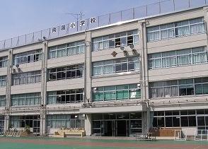 両国小学校の画像1