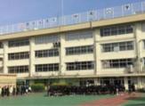 中和小学校