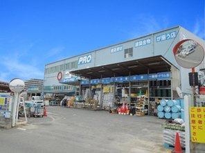 コーナンPRO 大野芝店の画像1