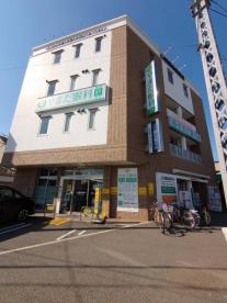 山田衛生堂薬局の画像1