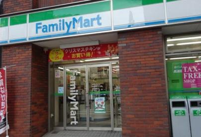 ファミリーマート 日本橋浜町二丁目店の画像1