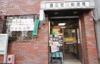 墨田菊川局の画像1