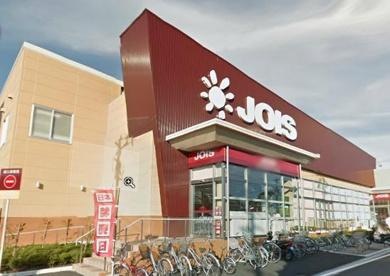 ジョイス 緑が丘店の画像1