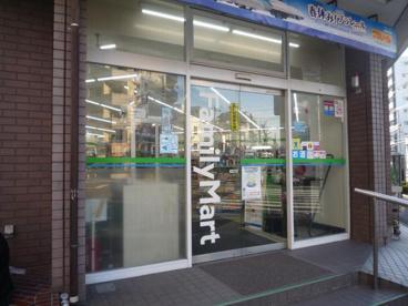 ファミリーマート 白河二丁目店の画像1