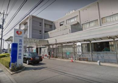高崎中央病院の画像1