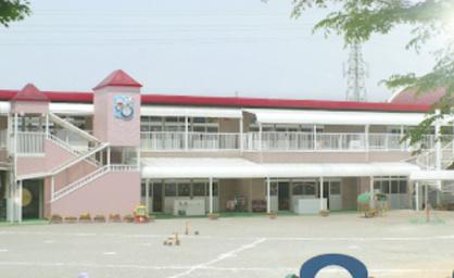 認定こども園東部文化幼稚園の画像1