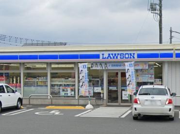 ローソン 高崎島野町店の画像1