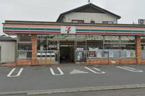 セブンイレブン 高崎井野町店