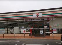 セブンイレブン 高崎倉賀野町正六店