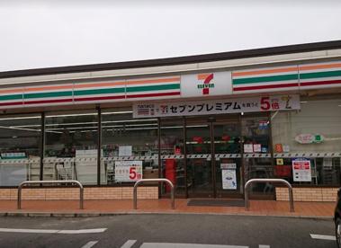 セブンイレブン 高崎倉賀野町正六店の画像1