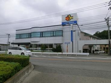 しののめ信用金庫倉賀野支店の画像1