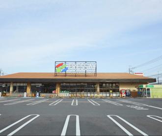 フレッセイ倉賀野西店の画像1