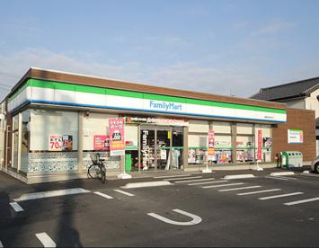 ファミリーマート 高崎新町笛木町店の画像1