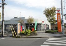 新町郵便局