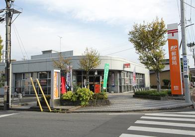 新町郵便局の画像1