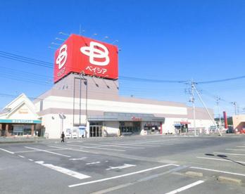 ベイシア吉井店の画像1